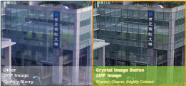 IPCam_Feature_CrystalImage